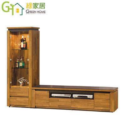 【綠家居】莫德瑞 時尚9.1尺木紋玻璃電視櫃/展示櫃組合(展示櫃+電視櫃) (5折)