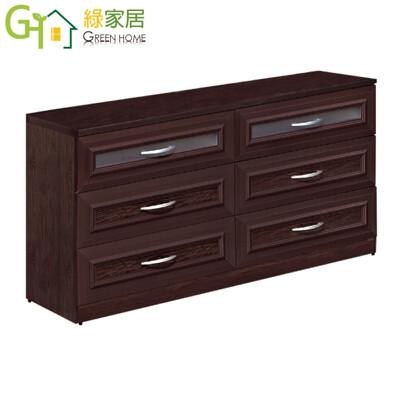 【綠家居】海利 環保5.1尺南亞塑鋼六斗櫃/收納櫃 (5折)