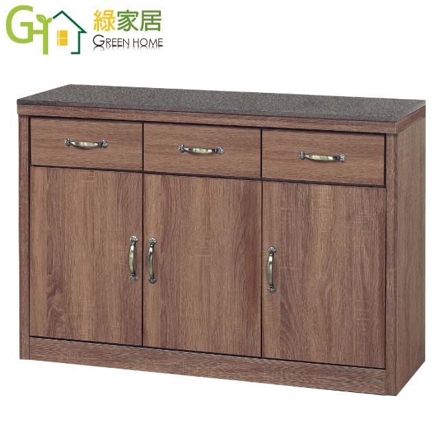 綠家居亞曼多 工業風4尺黑岩石面餐櫃/收納櫃