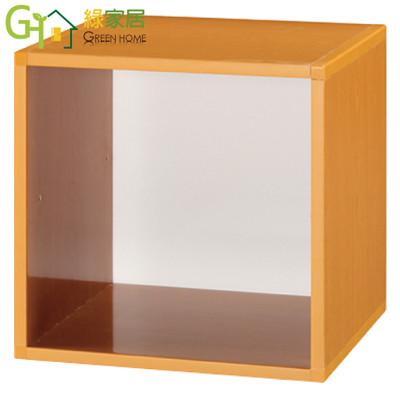 【綠家居】阿爾斯 環保1.2尺塑鋼收納櫃(11色可選) (5折)