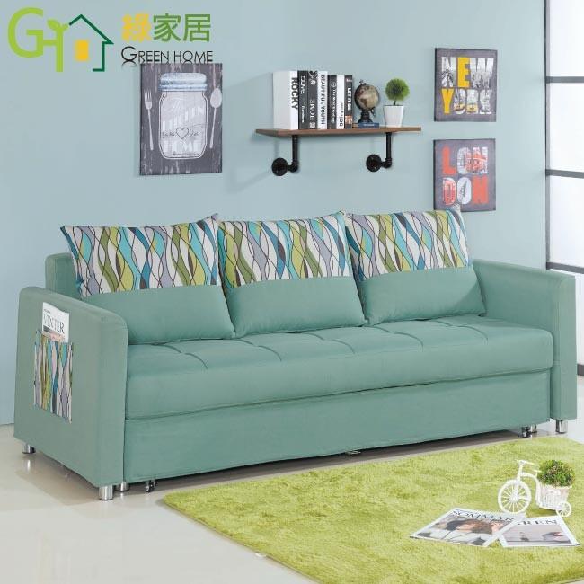 綠家居蜜拉 現代灰亞麻布三人沙發/沙發床(拉合式機能設計)
