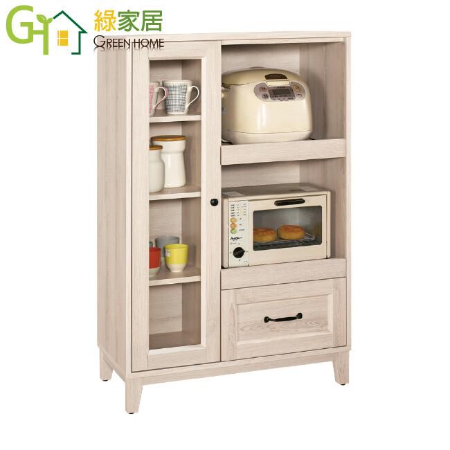 綠家居爾文 時尚2.5尺單抽單門餐櫃/收納櫃