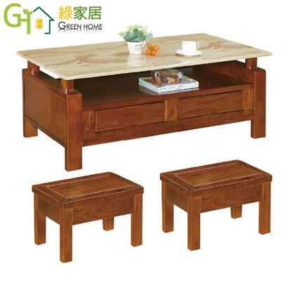 【綠家居】奇亞德 典雅實木4.5尺雲紋石面大茶几(附贈椅凳二張) (5折)