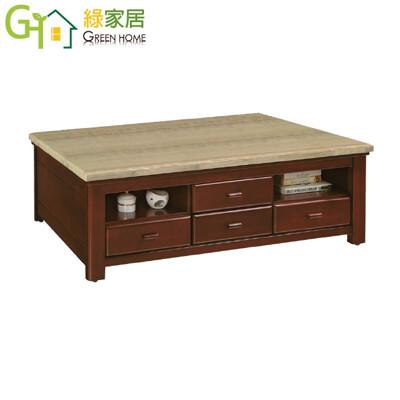 【綠家居】范亞 現代5尺雲紋石面大茶几(附贈收納椅凳二張) (5折)