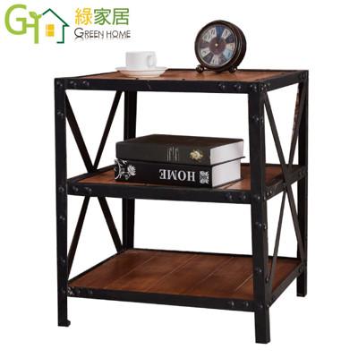 【綠家居】馬維格 工業風1.7尺實木床頭櫃 (5折)