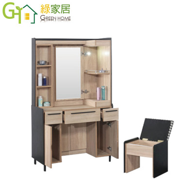 【綠家居】艾西塔 時尚3尺木紋立鏡式化妝台/鏡台組合(含化妝椅) (5折)
