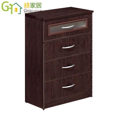 【綠家居】多莉 環保2.2尺南亞塑鋼四斗櫃/收納櫃 (5折)
