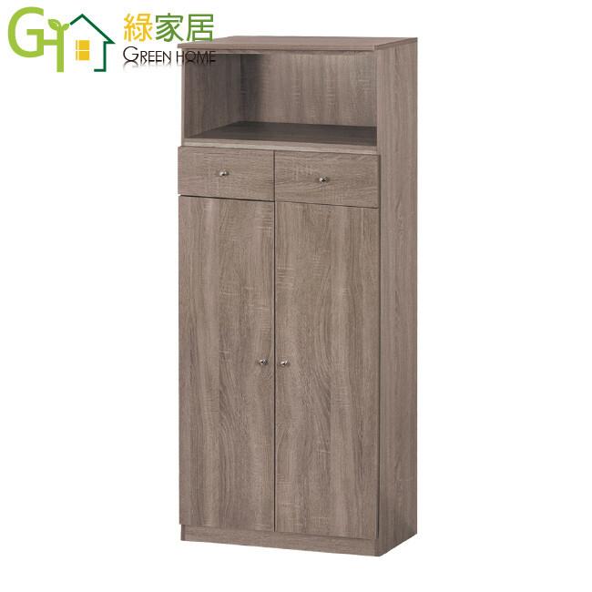 綠家居帕迪 現代風2尺二門二抽中鞋櫃/玄關櫃