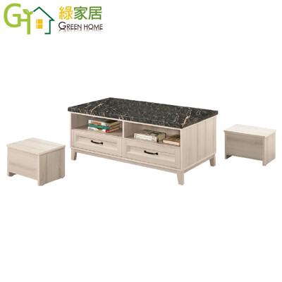 【綠家居】爾文 現代3.9尺石面二抽大茶几(附贈椅凳二張) (5折)