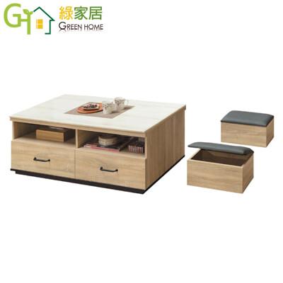 【綠家居】賽格 時尚4尺雲紋石面大茶几(附贈椅凳二張) (5折)
