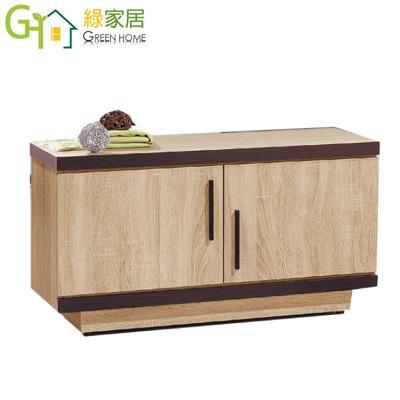 【綠家居】凱蕾 時尚2.8尺木紋二門座鞋櫃/玄關櫃 (5折)