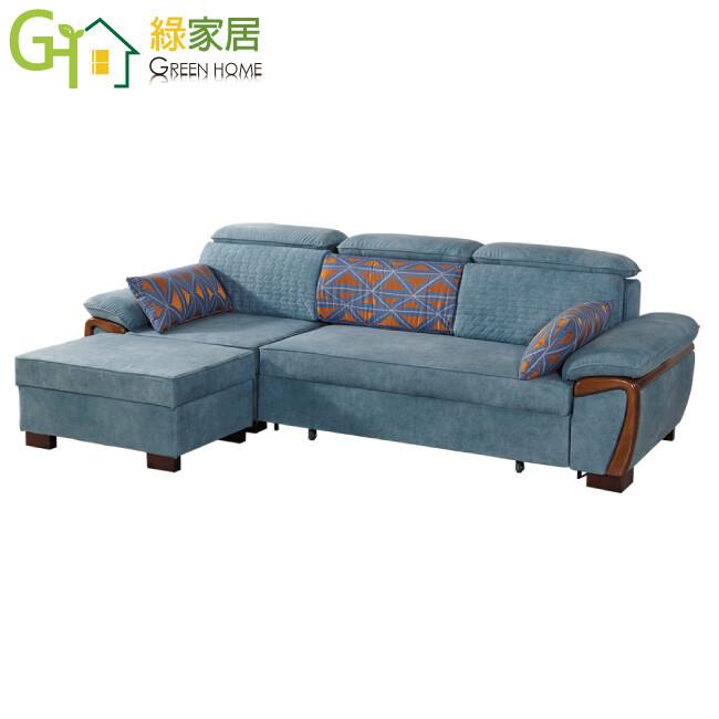 綠家居萊茲 現代灰布紋皮革型沙發/沙發床組合(左右二向可選拉合式機能設計)