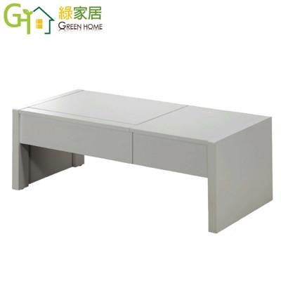 【綠家居】傑羅姆 時尚白3.3尺多功能大茶几(上掀式鏡面設置) (5折)