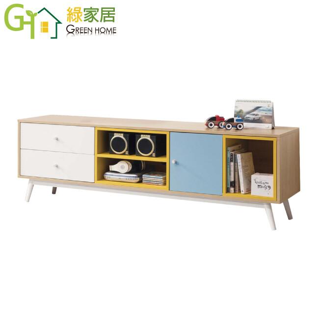 綠家居哈斯 現代雙色5.3尺二抽電視櫃/視聽櫃