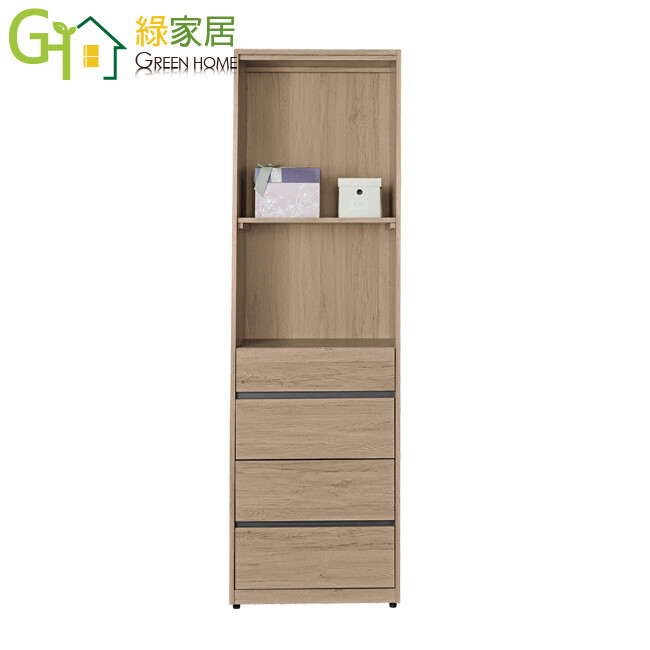 綠家居納多德 現代2尺四抽衣櫃/收納櫃(開門櫃四抽屜開放層格)