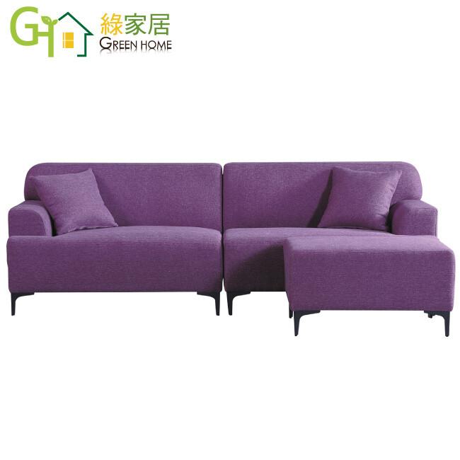 綠家居加利亞 現代透氣棉麻布型沙發組合(三色可選左右向自由選搭)