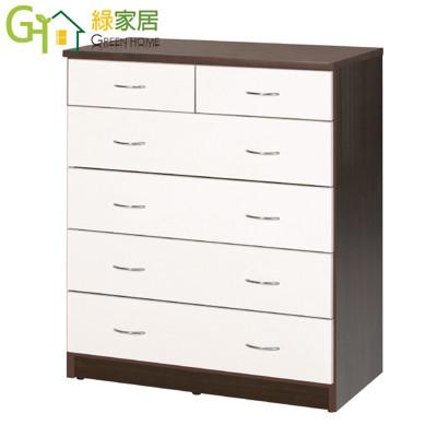 【綠家居】戴倫 環保3尺塑鋼六斗櫃/收納櫃(九色可選) (5折)