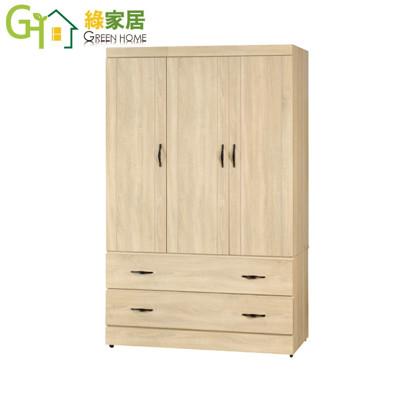 【綠家居】摩克爾 時尚3.8尺三門衣櫃/收納櫃(二色可選+二抽屜+穿衣鏡) (5折)