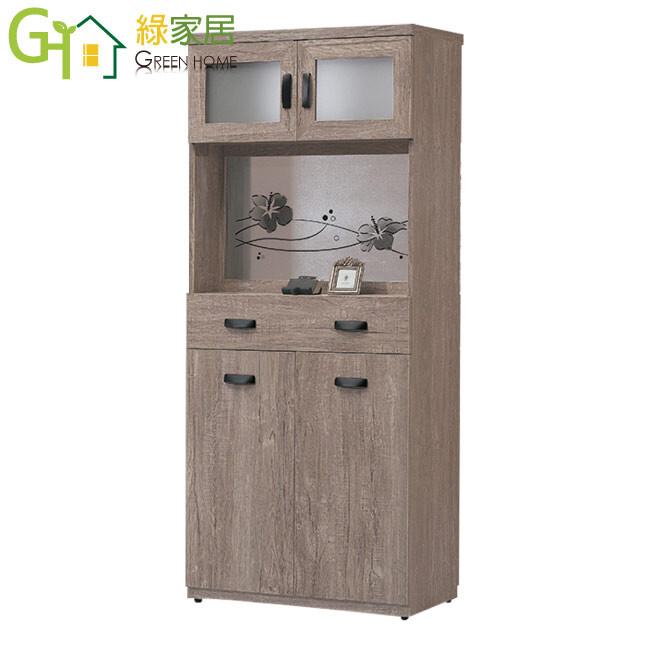 綠家居賈德 多功能2.6尺四門雙面高鞋櫃/玄關櫃