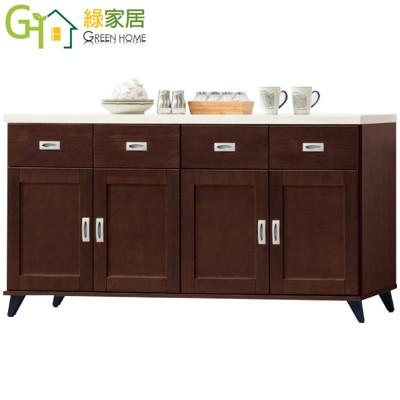 【綠家居】瑞克 時尚5.4尺雲紋白石面餐櫃/收納櫃(二色可選) (5折)