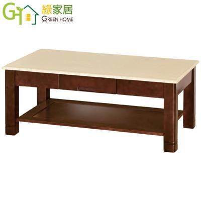 【綠家居】凱勒 時尚4.3尺雲紋米黃石面大茶几 (5折)