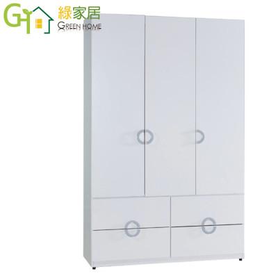 【綠家居】羅伯莎 時尚白4尺三門衣櫃/收納櫃(吊衣桿+開放層格+四抽屜) (5折)