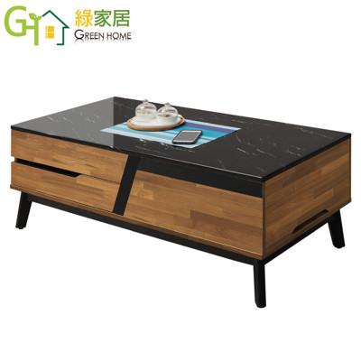 【綠家居】吉莫莉 時尚4尺雲紋石面大茶几(二色可選) (5折)
