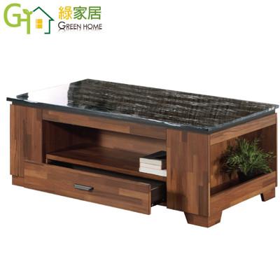 【綠家居】高利亞 時尚4.3尺雲紋石面大茶几(附贈收納椅凳二張) (5折)
