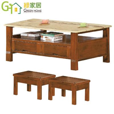 【綠家居】亞德 典雅實木4.5尺雲紋石面大茶几(附贈椅凳二張) (5折)