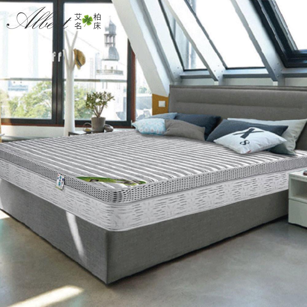 albert艾柏 正三線銀奈米乳膠涼感3.5尺單人環保獨立筒床墊(3.5x6.2尺)