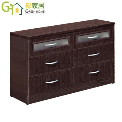 【綠家居】米斯利 環保4.3尺南亞塑鋼六斗櫃/收納櫃 (5折)