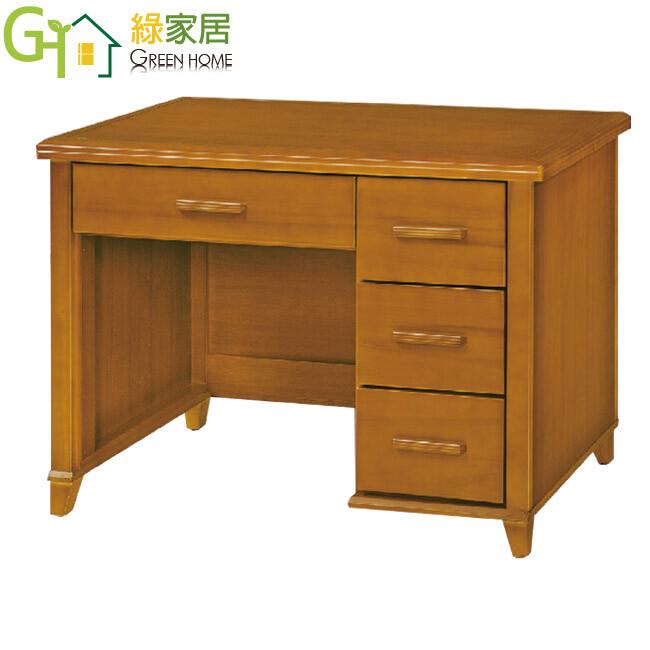 綠家居賽米普 實木3.5尺四抽書桌
