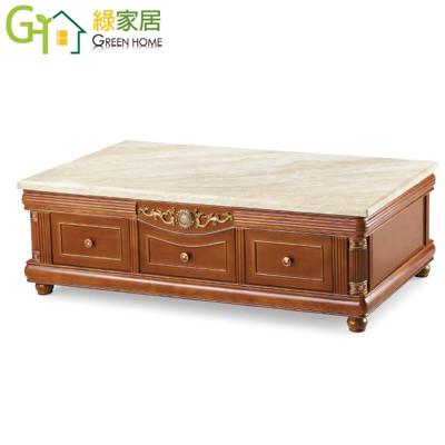 【綠家居】馬托米 時尚5尺雲紋石面大茶几(附贈收納椅凳2張) (5折)