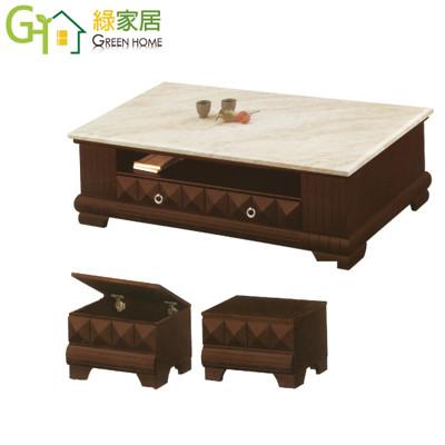【綠家居】艾瑪 時尚4.3尺雲紋石面大茶几(附贈收納椅凳2張) (5折)