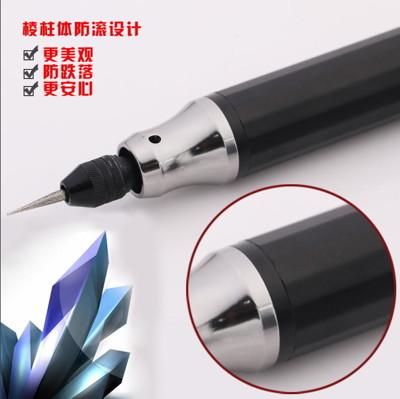 【刻字機】8284245無線鋰電池雕刻筆 刻字機 迷你美甲充電式雕刻微型電鑽手鑽打磨拋光小 (6.9折)