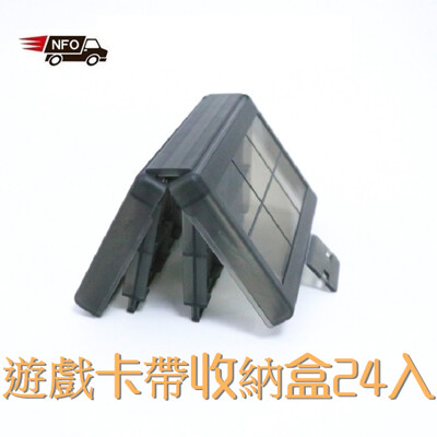 switch遊戲卡盒nt100遊戲卡帶收納盒 適用任天堂24格卡帶 24in1 記憶卡收納盒 (1.3折)