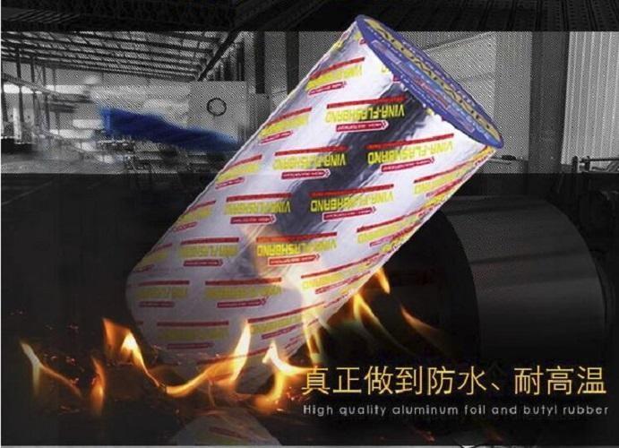 30cm x5米nf439超大自黏式隔熱防水瀝青自粘瀝青防水膠帶 鋁箔瀝青自粘膠帶 房屋補漏卷材