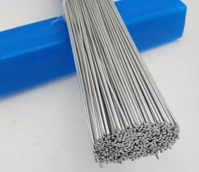 (藥芯)低溫鋁焊絲SG712 萬能焊絲50CM 低溫鋁鋁焊條 鋁鋁藥芯焊條 無需焊粉鋁焊接 (2.5折)