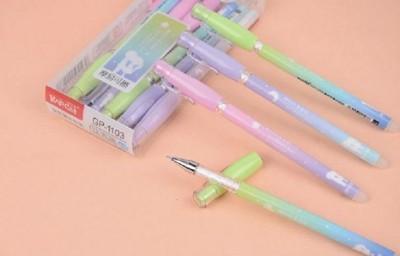 神奇魔力中性擦擦筆 學生全針管可擦筆 0.38mm摩易擦中性筆擦擦筆 (1.6折)