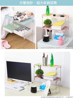 兩款【多用途多層組合置物架】 房多用途可折疊多層組合置物架 桌面整理浴室衛生間雜物收納架 (4折)