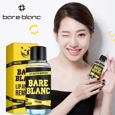 Bareblanc 鬥牛犬清爽溜溜溫和眼唇卸妝液 120ml (5.5折)