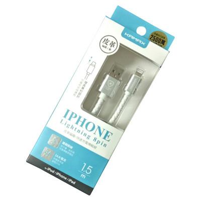 KAMAX iPhone lightning 3A皮革快速充電傳輸線150公分(銀) (6.2折)