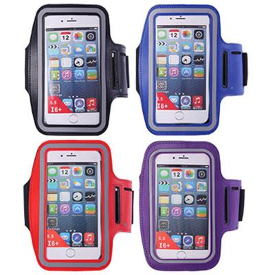 5.5吋螢幕 6吋內手機通用 防水運動臂套 手機臂套 (4.2折)