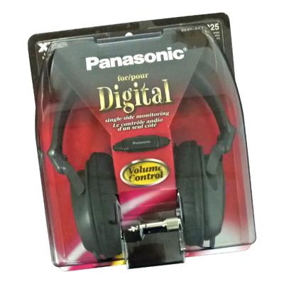Panasonic國際牌 輕量高音質耳罩式耳機(RP-HT225) (6.8折)