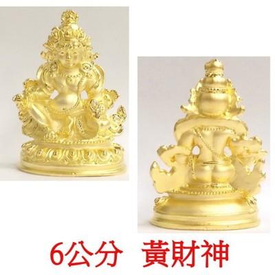 黃財神 6公分 佛像法像-金色 (7.9折)