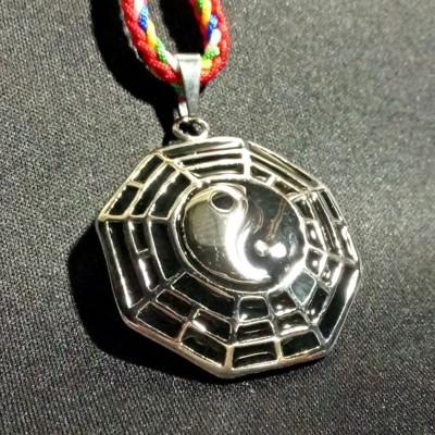 太極八卦 陰陽調和 鋼合金 項鍊 吊飾 (7.1折)