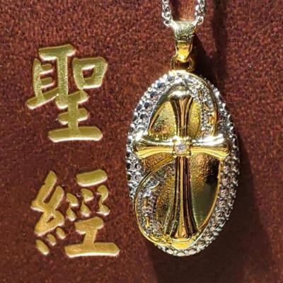 s925銀鍍金耶穌道路立體十字架項鍊(附925銀水波紋項鏈) (5.6折)