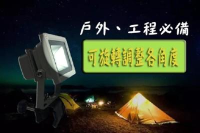 58W LED高亮度照明夾燈 戶外防水 探照燈 露營燈 工作燈 (6.3折)