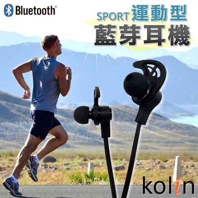 歌林 kolin 運動型藍芽耳機麥克風 KER-EH633 柔軟牛角型矽膠耳塞式耳機 (7.5折)