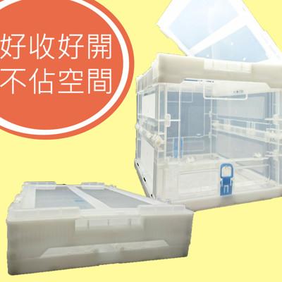 透明掀蓋可疊式多功能折疊置物箱 收納箱 整理箱 汽車收納 玩具收納 化妝箱 零件箱 分類箱 (7.5折)